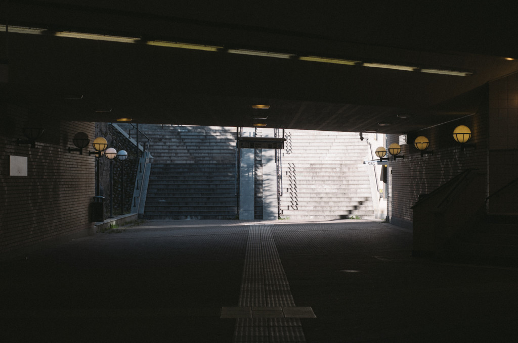 Tillgången - Eskilstuna Centralstation